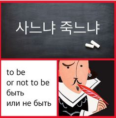Korea Quotes, Korean Words, Learn Korean, Korean Language, Languages, English, Learning, Memes, Cards