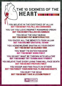 YA ALLAH SAVE OUR HERTS ALL OF THESE DISESES.AAMIIN