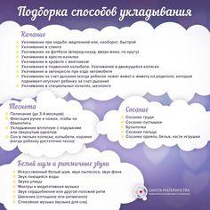 На данном изображении может находиться: текст Kids And Parenting, Children, Health, Baby, Instagram, Boys, Salud, Health Care, Kids