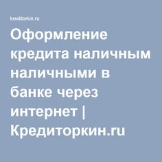 Займы до 300000 рублей