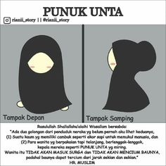 Punduk unta Reminder Quotes, Self Reminder, Islamic Posters, Islamic Art, Islamic Inspirational Quotes, Islamic Quotes, Mother Daughter Art, Muslim Religion, Dope Shirt
