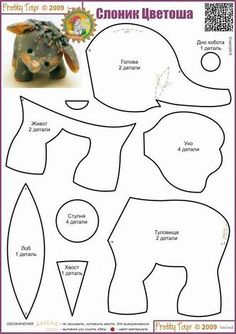 Image result for memory free bear pattern Elephant