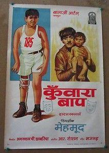 Kunwara Baap Bollywood Posters, Indian Movies, Cinema, The Originals, Movie Posters, Vintage, Ebay, Movies, Film Poster