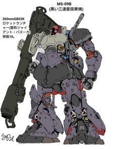 Lourdes, Battle Droid, Gundam Art, Robot Concept Art, Mecha Anime, Robot Design, Mechanical Design, Gundam Model, Dieselpunk