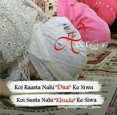 Sexy Love Quotes, Muslim Love Quotes, Crazy Girl Quotes, Love Quotes With Images, Beautiful Islamic Quotes, Allah Quotes, Hindi Quotes, Qoutes, Mom Quotes From Daughter