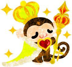 フリーのイラスト素材王様の姿をした可愛いお猿さん  Free Illustration The pretty little monkey which does the figure of the king   http://ift.tt/29LqZsD