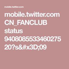 mobile.twitter.com CN_FANCLUB status 940808553346027520?s=09