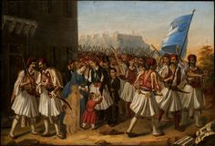 Τσόκος Διονύσιος – Dionysios Tsokos [1820-1862]όθωνας και Αμαλία στην Αθήνα