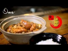 (131) 【姆士流】詹家滷豬腳 - YouTube Chinese Pork, Pork Recipes, Meat, Chicken, Cooking, Youtube, Instant Pot, Things To Sell, Food