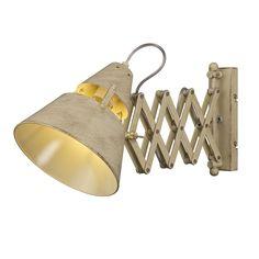 Aplique de pared con flexo extensible Industrial 5434 arena de Mantra [5434] - 71,22€ :