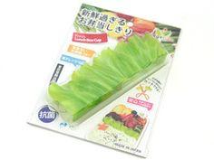 Lettuce leaf food separator on Bento & Co.