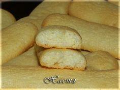 Печенье Савоярди (ещё один рецепт)