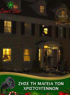 Το στόλισμα του σπιτιού γι αυτά τα Χριστούγεννα έγινε ευκολότερο με το υπέροχο Comet Star 🎄 Christmas Stage, A Christmas Story, Simple Christmas, Christmas Holidays, Xmas, Christmas Crafts To Sell, Christmas Crafts For Toddlers, Christmas Decorations, Christmas Ornaments