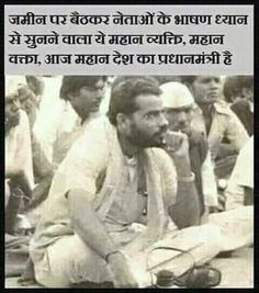 Narendra modi K. Gernal Knowledge, General Knowledge Facts, Knowledge Quotes, Rare Pictures, Historical Pictures, Rare Photos, Famous Photos, Wow Facts, Real Facts