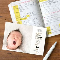 出産報告ハガキを簡単&オシャレに作る!いつ誰に送る?心得も紹介   ブログ   フォトブック・フォトアルバム TOLOT