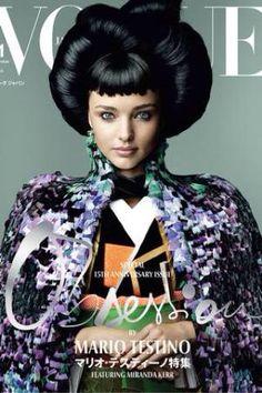 Going Geisha: by Mario Testino for Vogue Japan | 15周年記念第3弾となる『VOGUE JAPAN』11月号(9月27日(土)発売)