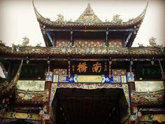 http://www.amazingchina.com/Destinationstype.aspx?tp=Chengdu