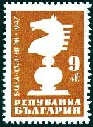 September 29, 1947, typographed on unwatermarked paper, perf 111/2. It was designed by St. Kancer, and 172,000 were issued. The vertical inscription translates: 'Balkan Games 1947,' and the horizontal: 'Republic of Bulgaria.'