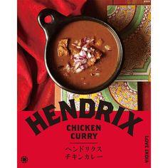 夏おすすめの「有名店レトルトカレー」ベスト5。信じられないほどウマい!   日刊SPA! Menu Design, Food Design, Banner Design, Design Ideas, Food Typography, Food Drawing, Graphic Design Posters, Food Menu, Food Pictures