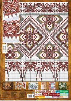 Rich geometric cross stitch ornaments to be used for any item of clothing… Cross Stitch Kits, Cross Stitch Charts, Cross Stitch Patterns, Embroidery Applique, Cross Stitch Embroidery, Embroidery Patterns, Embroidered Towels, World Crafts, Thread Art