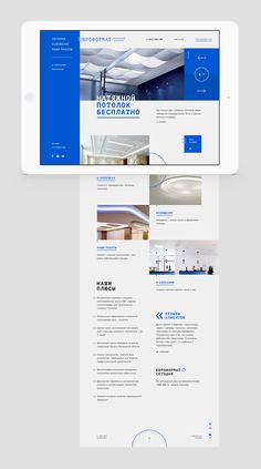 Evroformat identity & web on Behance