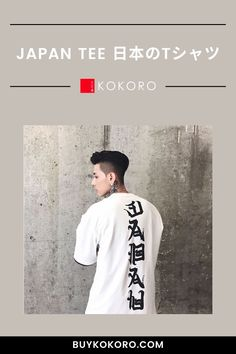 """This Japan Tee features """"Japan"""" in faux kanji calligraphy on the back and embroidered on the sleeve, as well as Japanese calligraphy on the front. Japan Tee, Men's Fashion, Tokyo Style, Trendy Outfit, Traditional Tee, Aesthetic Tee, Casual Outfit, Men's Classy Style, Men's Style Inspiration, Fashion Blogger, Comfortable Tee, Embroidered Tee! #japantee #tokyostyle #japanesefashion #asianoutfit #kokorostyle"""