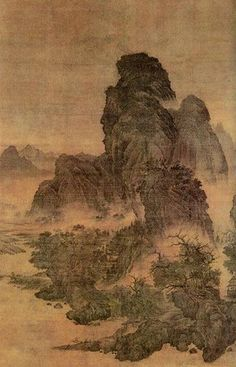 Painted by the Song Dynasty artist Fan Kuan 范宽.  View paintings, artworks and galleries at Chinese Art Museum.  Learn about Chinese history and art at China Online Museum.