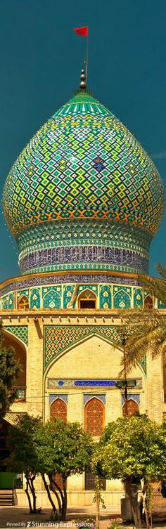 Ali eBn Hamzeh Holy Shrine Mausoleum - Shiraz | Iran