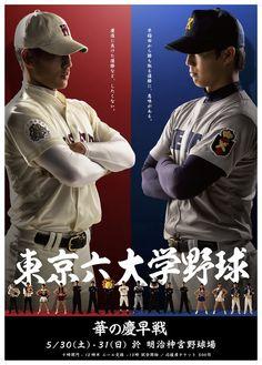http://www.huffingtonpost.jp/2015/05/25/sokeisen-poster_n_7439120.html