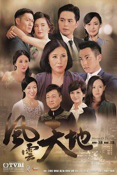 Phim Vị Tưởng Khai Thiên