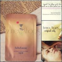 Sulwhasoo overnight vitalizing mask -Sample Sachet