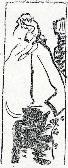 『三四郎』(66)