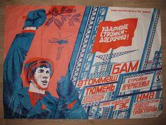 Original Vtg 1979 Soviet Russian USSR Bam Komsomol VLKSM Propaganda Poster Space | eBay