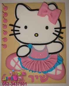 hallo kitty cake wwwcakes maniacom