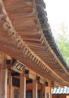 한옥 처마 Korean Traditional Buildings