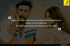 7 Most Thought Provoking Dialogues From The Movie Tamasha Movie Love Quotes, Romantic Movie Quotes, Love Picture Quotes, Tamasha Movie, Bollywood Love Quotes, Life Quotes Family, Filmy Quotes, Caption Lyrics, Instagram Words