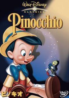 ピノキオ [DVD]:Amazon.co.jp:DVD