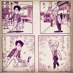 #japanesecomic #comicbook #comic #8ビートギャグ #book #davidsylvian #david #sylvian #デヴィッド #シルヴィアン #デヴィッドシルヴィアン #sakamoto #ryuichi #ryuichisakamoto #sakamotoryuichi #坂本龍一 #80s
