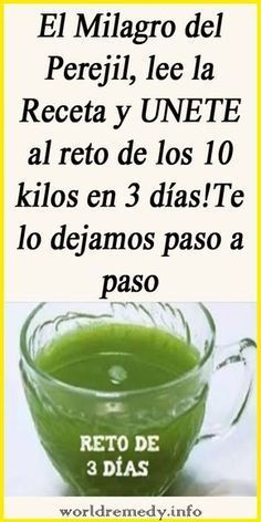 Health Discover Pin on Lose weight diet Best Weight Loss Weight Loss Tips Lose Weight Lose Fat Leg Workout At Home At Home Workouts Dieta Paleo Healthy Detox Natural Remedies Leg Workout At Home, At Home Workouts, Best Weight Loss, Weight Loss Tips, Lose Fat, Lose Weight, Dieta Paleo, Smothie, Healthy Detox