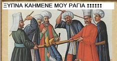 Baseball Cards, Education, School, Greek, Onderwijs, Learning, Greece
