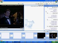 windows movie maker tutorial- הדרכה/ מדריך lesson2