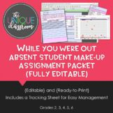 While You Were Out Absent Student Make-up Assignment Packe