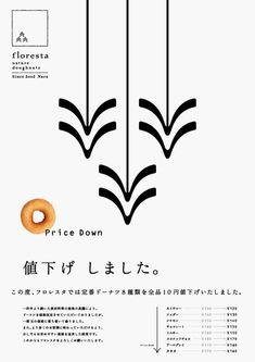 Florestia poster by Satoshi Kondo