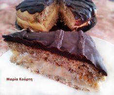 Τούρτα Κωκ ολικής με στεβια ,χωρίς λιπαρά!! Healthy Desserts, Sweet Recipes, Cheesecake, Food And Drink, Cupcakes, Sweets, Health Desserts, Cupcake Cakes, Gummi Candy