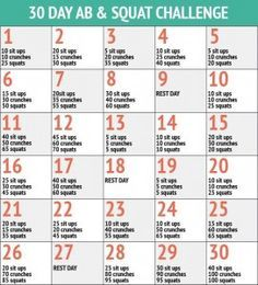 30 Day Abs and Squat Challenge - 30 Day Fitness Challenges - Weight loss brand Check out Dieting Digest