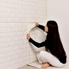 3d Adesivos De Parede Para Quartos Dos Miúdos Diy Autoadesivo Wallpaper Home Decor Decoração Autocollant Muurstickers Adesivi Murali