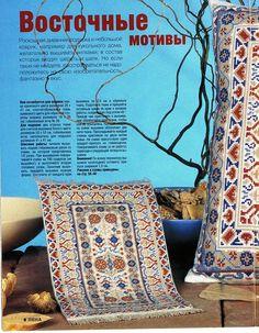 Gallery.ru / Фото #43 - Palestinian embroidery - GWD