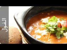 Foul (Yemeni Chili) | Sheba Yemeni Food & Recipes