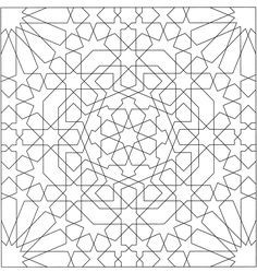From Alhambra Coloring Book Dover