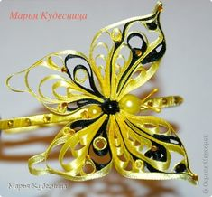 Украшение Квиллинг Цумами Канзаши Мои бабочки Бусинки Ленты фото 1